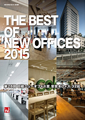 ��28��@��o�j���[�I�t�B�X�܁uTHE BEST OF NEW OFFICES 2015�v